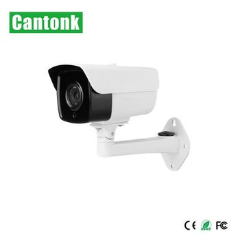 high resolution 5mp cctv ip camera weatherproof IR Camera