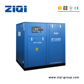 1.0Mpa 55kw oil free screw air compressor for industrial