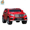 WDGL63AMG New licensed Mercedes Benz GL63 toys cars electric,baby remote control kids car toy,battery powered electric car toy