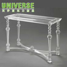 UNIVERSE fashion high grade best quality cheap acrylic coffee table