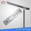 New invention patent integrated solar led street light 60W