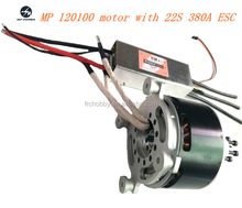 120100 brushless motor with 22 S 380 A ESC for mega drone