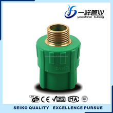 Green color PPR Pipe Male Thread Socket/coupling/adapter/bushing