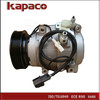 /product-gs/high-quality-r134a-12v-car-ac-compressor-price-for-mitsubishi-pajero-trition-l200-v73-mr513348-mr568288-447220-3984-60219788965.html