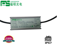 DALI constant voltage 25-32v 60w ip67 dimmable bis led driver
