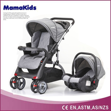 Baby stroller Multi-functional china 2 in 1, steel tube baby stroller with car seat