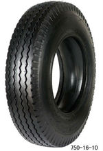 !!! buytl tube7.00/7.50-16 jet ski trailer axle tractor tire