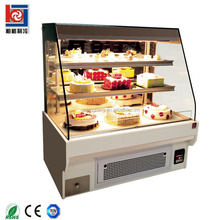 Guangzhou King Berg cake chiller display cabinet refrigerated open fridge