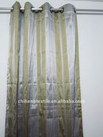 2012 new design decorative strip curtain
