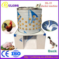 Cheap price top quality commerical mini DL-55B chicken plucker finger machine