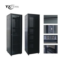 YX-JG-03 42U Floor standing cabinet server networking rack