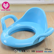 Portable Cute Toilet Baby Potty Seat Cover With New Function Handles