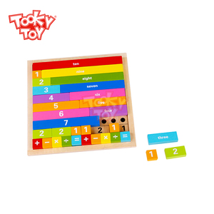 Multifunction Educational Wooden Counting Game Board