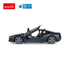 Rastar kids toys gift BMW i8 open door remote control car with battery