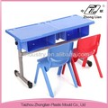 Plastic cheap classroom adjustable height double seat school desk