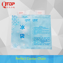 Keep fresh cold pack and long distance transportation reusable hot cold gel pack ice gel pack