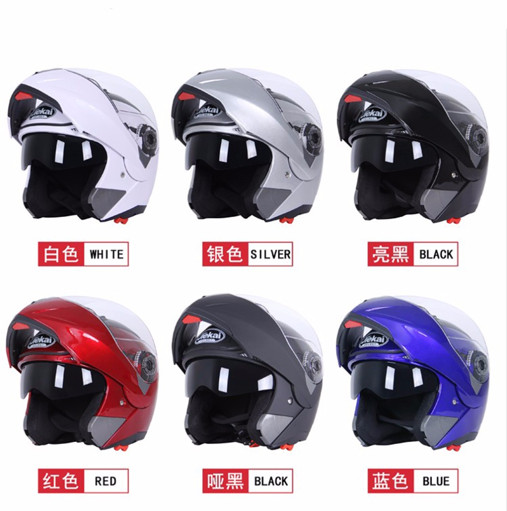 JK 105 Carbon Fiber Full Face Double Visor Motorcycle Helmet Men