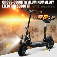 SHUKEDA 2016 new arrival full aluminum frame electric scooter with brussless hub motor scooter for adult