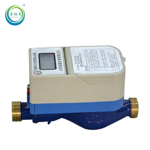 copper DN20mm Smart Rf IC card prepaid water meter Smart Rf IC card prepaid water meter