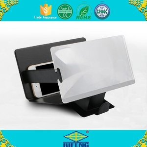 2015 hot sale 3D film mobile phone screen magnifier
