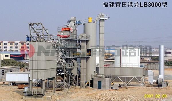 Mini Asphalt Plant : High performance portable asphalt batching plant with good