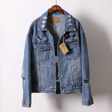 2006 2018 new style women ripped denim jacket from China factory