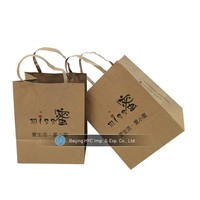 Shining decorative take away fast food decorative paper bag for food