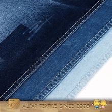 3531B118 Alibaba factory great price cotton marquisette fabric
