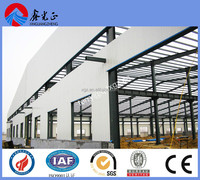 prices of steel structure workshop and prefabricated warehouse building for rent and sale
