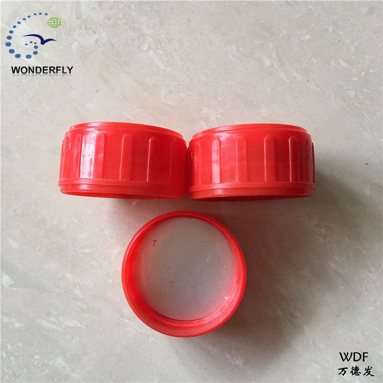 43*24.5mm PCO 1881 plastic bottle cap
