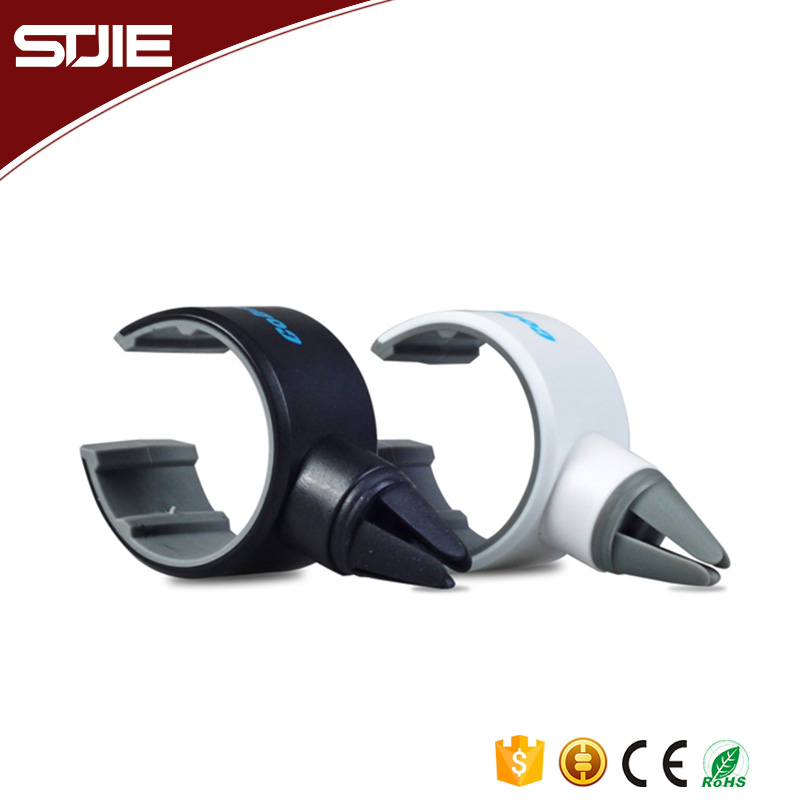 Low price customized mobile phone stand auto cup holder,car air vent clips,vent holder