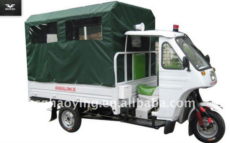 250cc ambulance three wheeler (Item No.:HY250ZK-4)