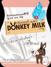 FUJI DONKEY MILK FACIAL CREAM