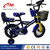 Fashional electric mini bike for kids/chinese electric bike for kids/12 Inch mini kids bike moto