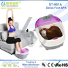 /product-detail/2016-new-design-hot-sales-acupuncture-foot-massage-machine-reflexology-foot-massage-60571572890.html