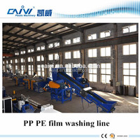 waste film recycling plant for hdpe and ldpe material