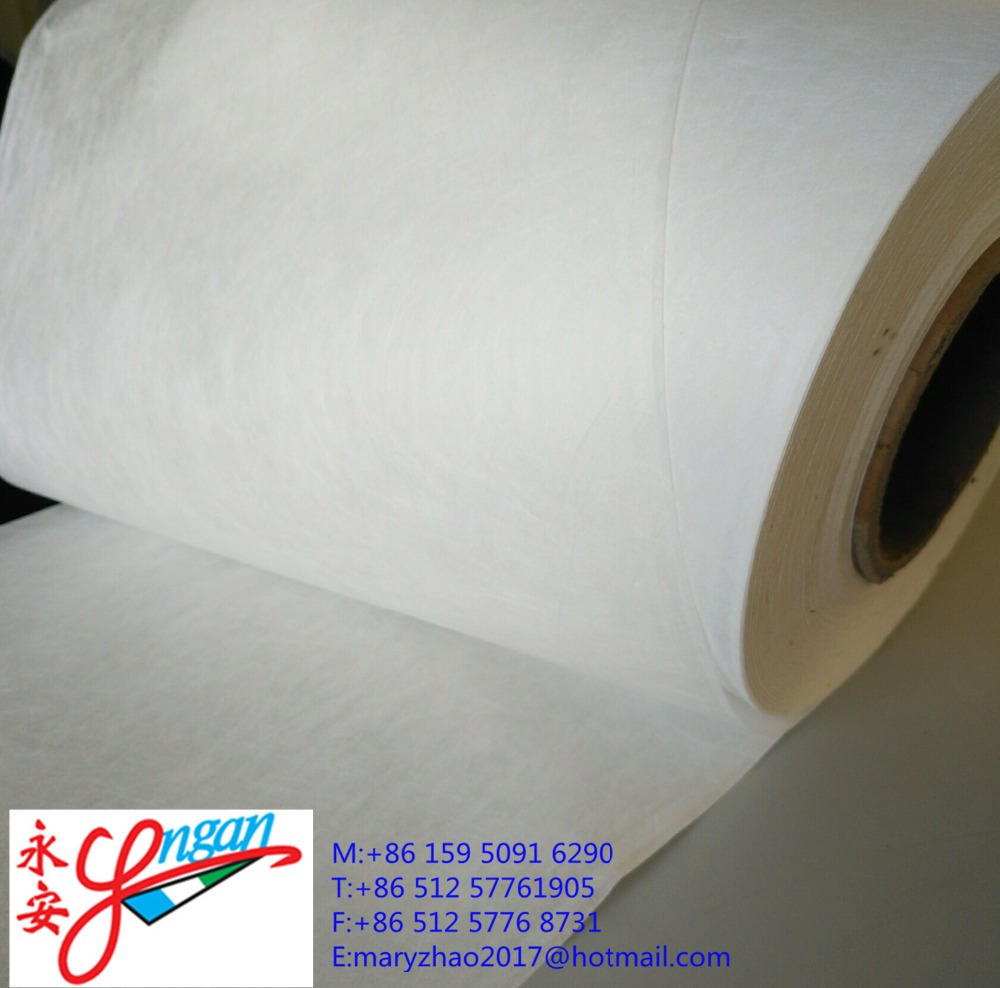 N95 filter material melt blown nonwoven fabric