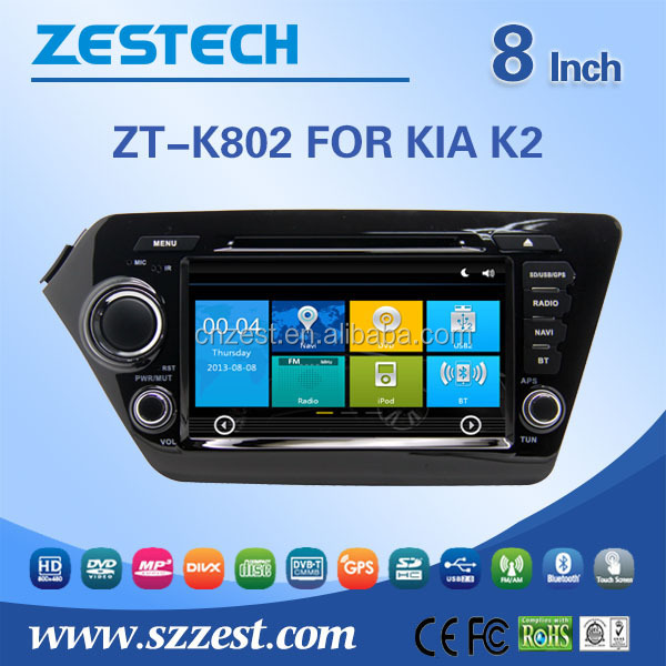 Dashboard placement and 8 inch screen car radio for Kia Rio K2 car audio system with car gps Steering wheel control Visual-10dis