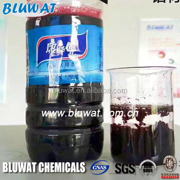 Drag Reducing Agent Oilfield Drilling Application Polyacrylamide Emulsion