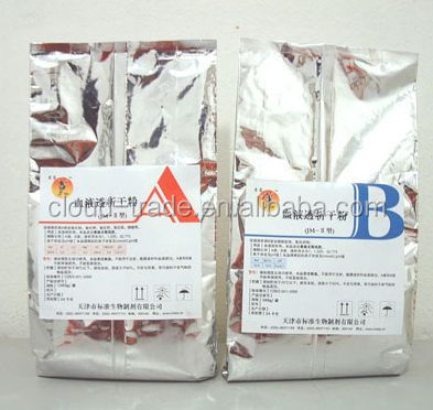 Surgical Disposable Hemodialysis Concentrate Dialysate