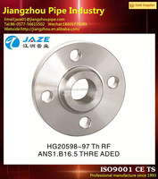 stainless steel ansi class 150 flange with high quality