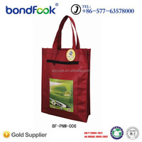 promotion gift drawstring bag,fabric gift bags,pp laminated non woven bags