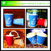 Hot Drink Disposable Ripple Paper Cups
