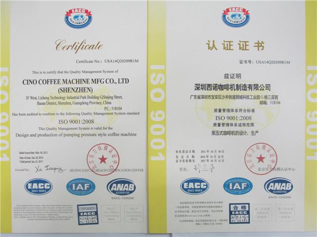 Intertek Coffee Maker Parts : Company Overview - Cino Coffee Machine Mfg Co., Ltd. (Shenzhen)