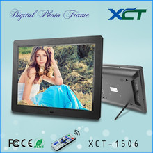 China suppliers hot sale promotion gifts lcd led 15 inch led led digital photo frame XCT-1506