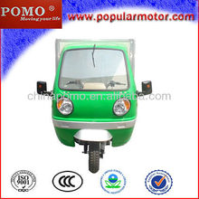 2013 Closed Cargo Box New Cheap Water Cool Popular 200CC Tricycle
