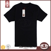 tall tee mens t shirts side zip detail and skater fit