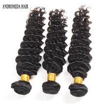 Wholesales cheap price good virgin brazilian full head clip in hair 8A grade human hair extensions for black women