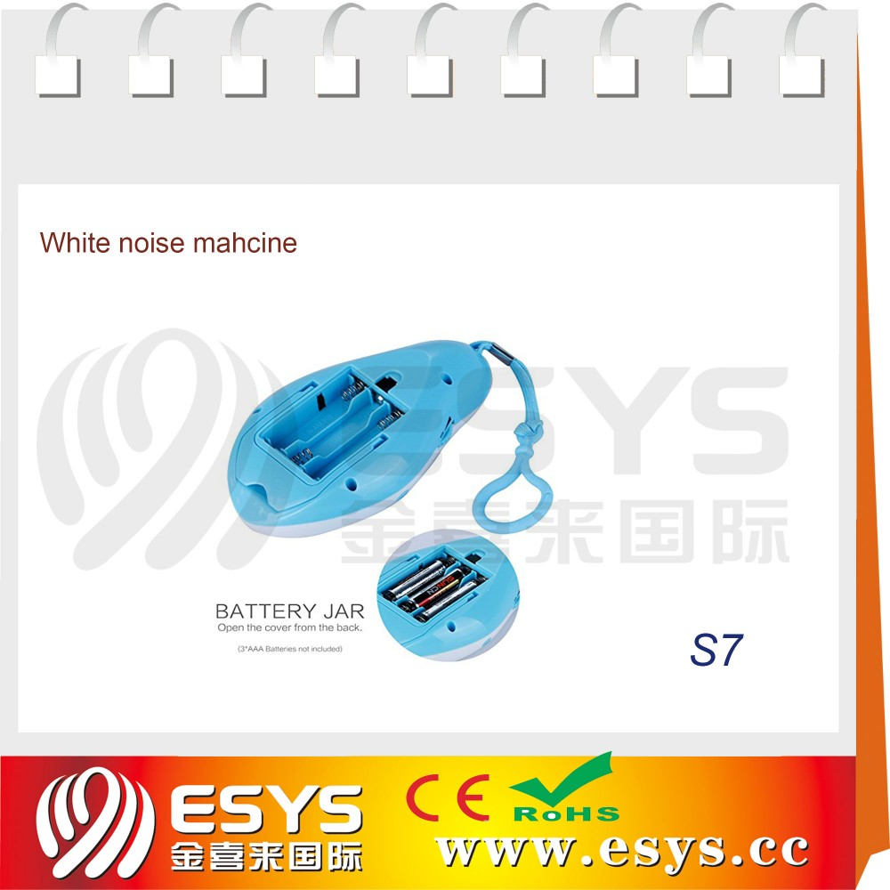 adult removable white noise machines