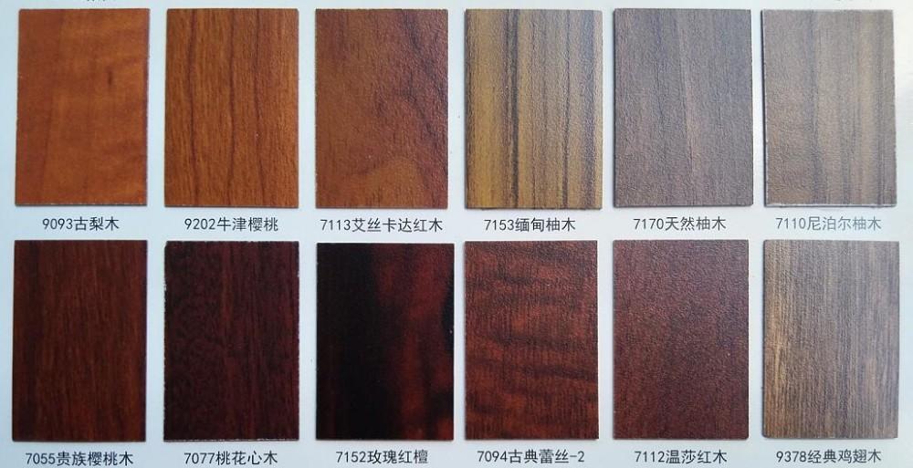 1830x3660x13mm ph nolique panneau hpl compact conseil hpl stratifi pellicules haute pression. Black Bedroom Furniture Sets. Home Design Ideas